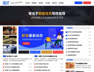 pincai.com screenshot