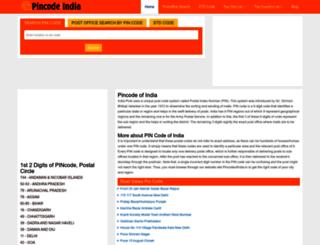 pincodeofindia.in screenshot