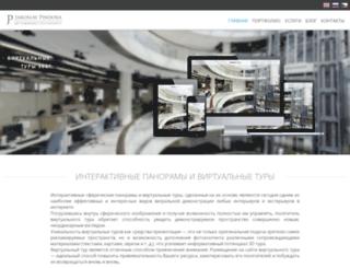 pindora.com screenshot
