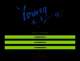 pineappsmobile.com screenshot