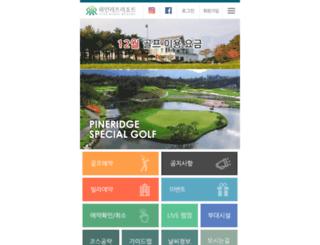 pineridge.co.kr screenshot