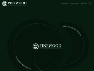 pinewood.gr screenshot