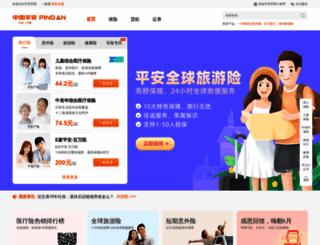 pingan.com.cn screenshot