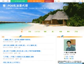 pinganhongqiang.blog.163.com screenshot