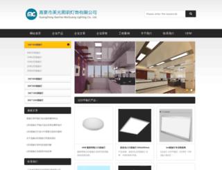 pingbandeng.net screenshot