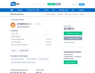 pingbox.ru screenshot