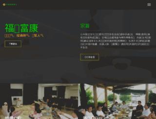 pingeast.cn screenshot