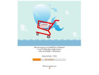 pingkyjungshop.com screenshot
