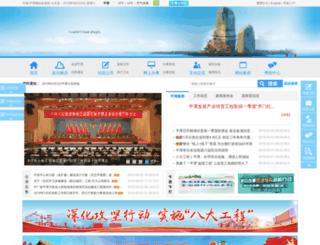 pingtan.gov.cn screenshot