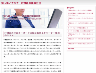 pink2chdb.net screenshot