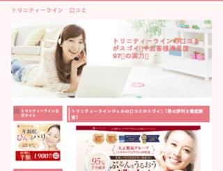 pinoyoverseasjobs.com screenshot