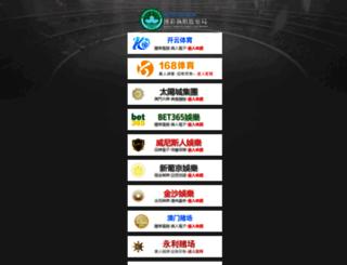 pinoytambayanan.com screenshot