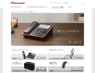 pioneer-communication.com screenshot