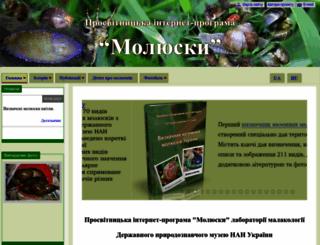 pip-mollusca.org screenshot