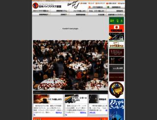 pipeclub-jpn.org screenshot