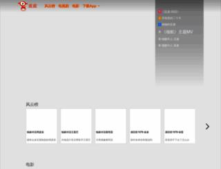 pipi.cn screenshot