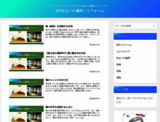 pipin.jp screenshot