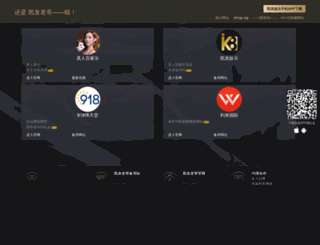 pipress.net screenshot