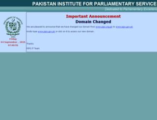 pips.org.pk screenshot