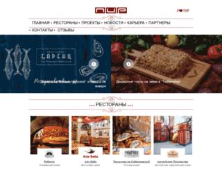 pir.nnov.ru screenshot