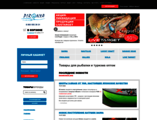 piranya-ltd.ru screenshot