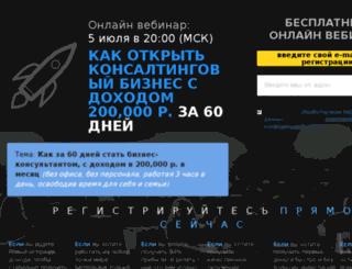 pircons.ru screenshot