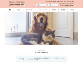 pirica.jp screenshot