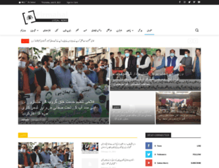 pirmahal.net screenshot