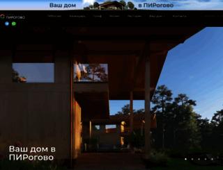 pirogovo-club.ru screenshot