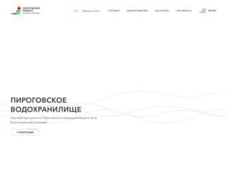 pirogovo-riviera.ru screenshot