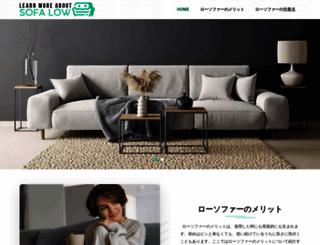 piroracing.com screenshot