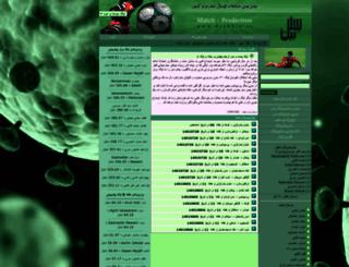 pishbin.ir screenshot