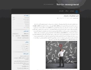 pishgiri.blog.ir screenshot