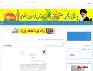 pishkhan-razavi.ir screenshot