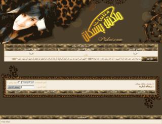 piskat.com screenshot