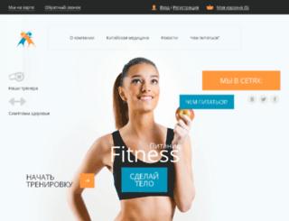 pitanie.fitness screenshot