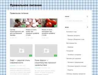 pitanye.ru screenshot