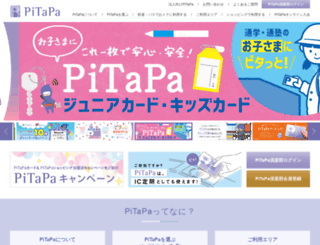 pitapa.com screenshot