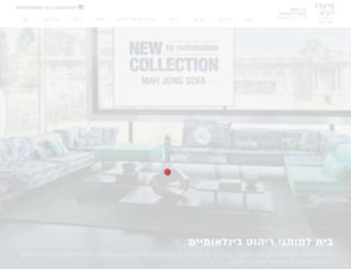 pitarohecht.com screenshot