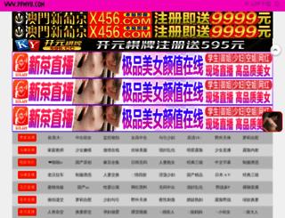 pitchmehigh.com screenshot