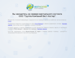 piter20.dns-rus.net screenshot