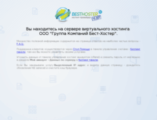 piter42.dns-rus.net screenshot