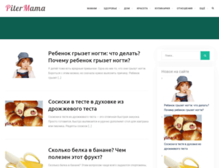 pitermama.ru screenshot