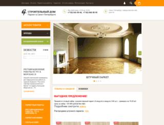 piterparket.ru screenshot