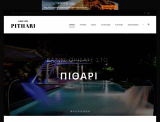 pithari-agrinio.gr screenshot