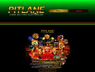 pitlane.mx screenshot