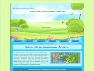 pitomec.1sthost.org screenshot