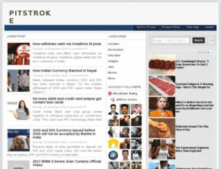 pitstroke.com screenshot