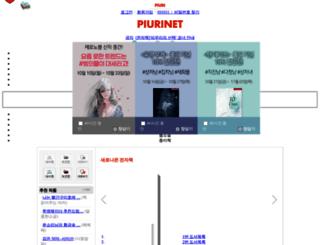 piuri.net screenshot