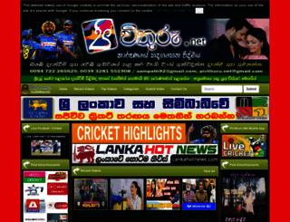 pivithuru.net screenshot